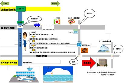 地図(近畿道)